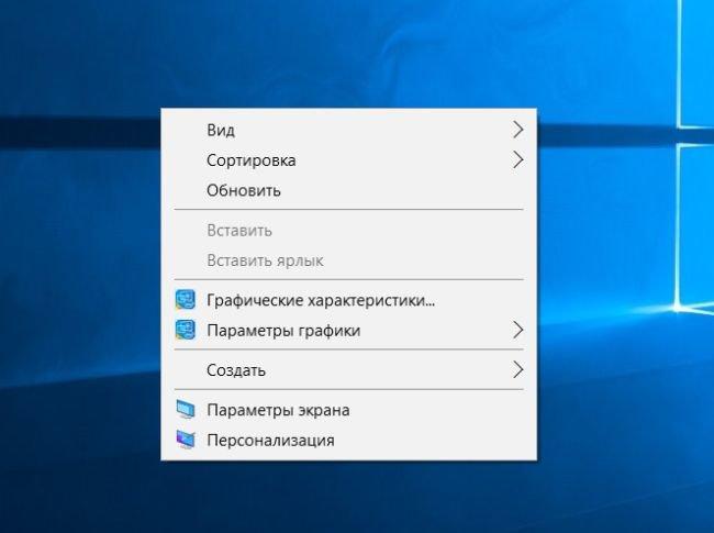Дамир Шамарданов - Стол для работы и отдыха. Объекты операционной системы