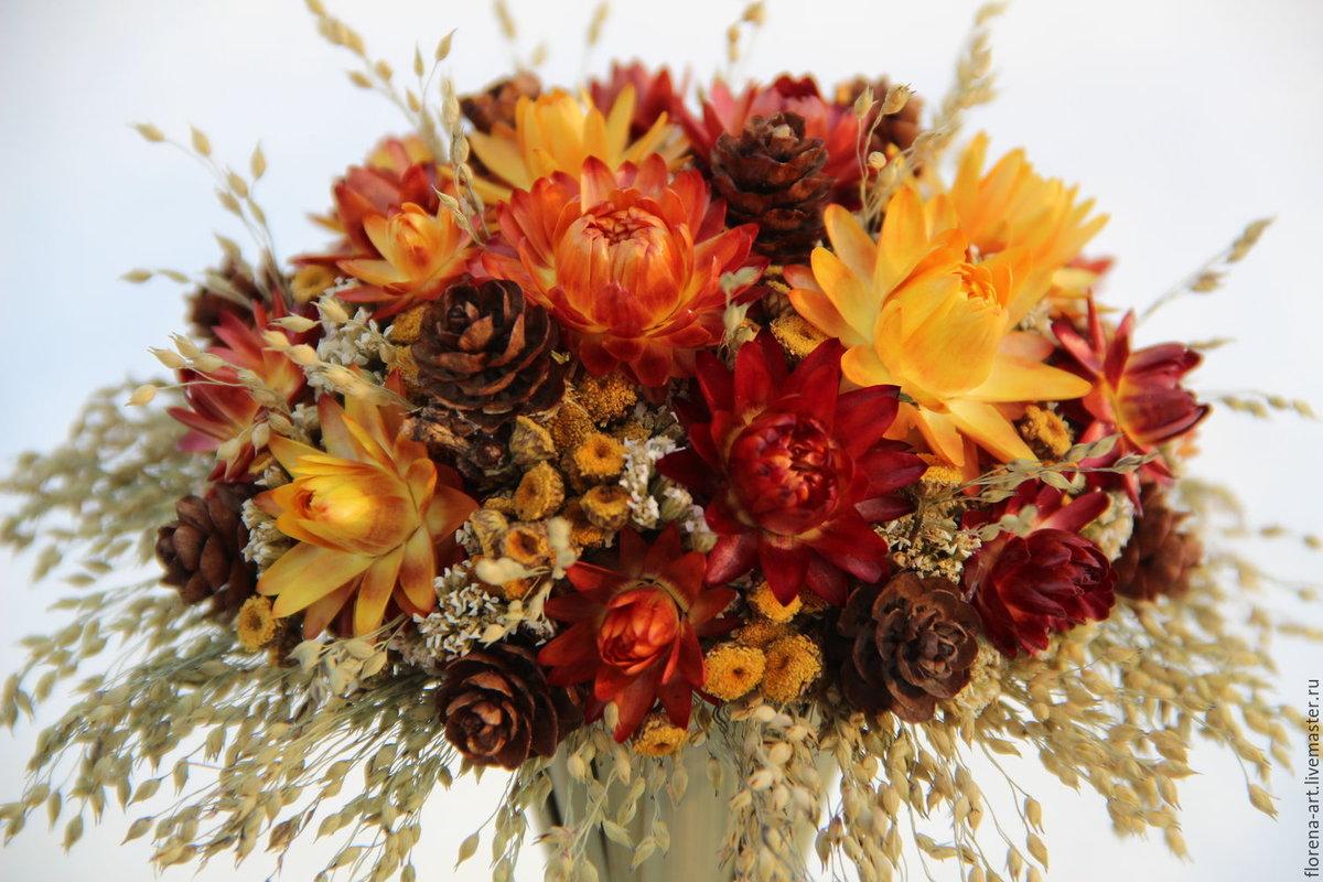 Декоративные цветы, купить осенний букет цветов москва