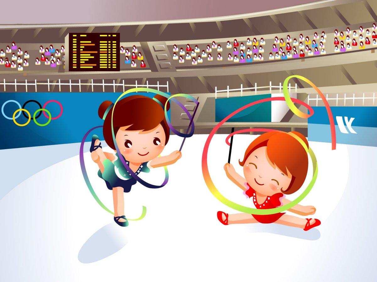 изображения сохраняются игры гимнастики с картинками воротами