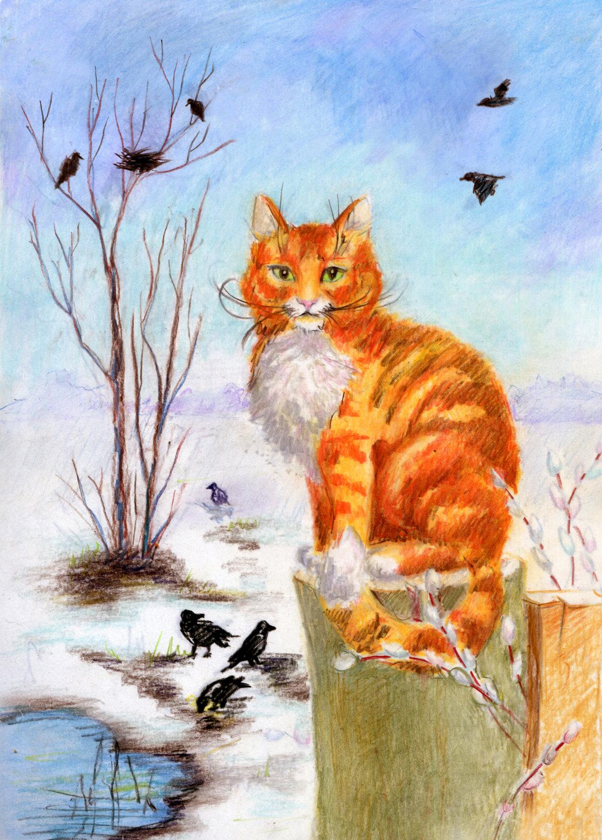Днем, открытки коты весной