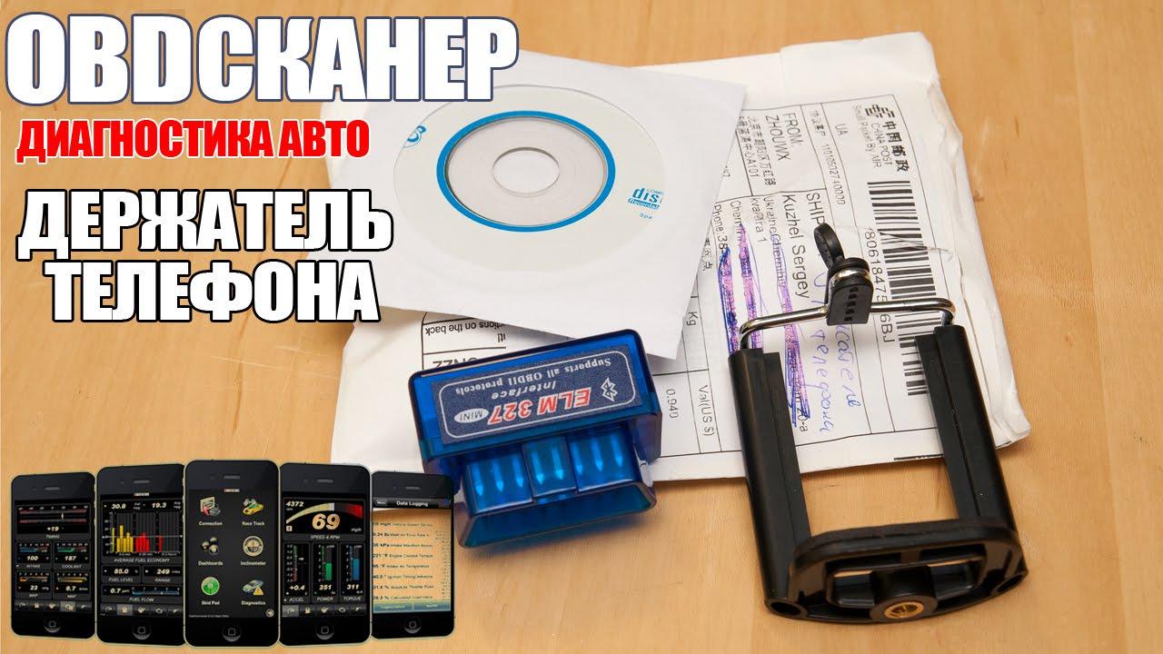 Как сделать диагностику телефона фото 28