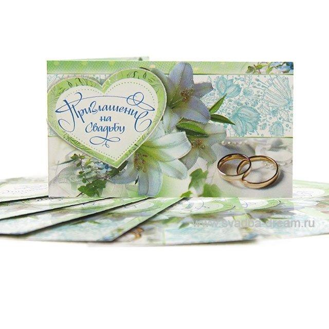 Открытки бусинок, открытки с нефритовой свадьбой на телефон