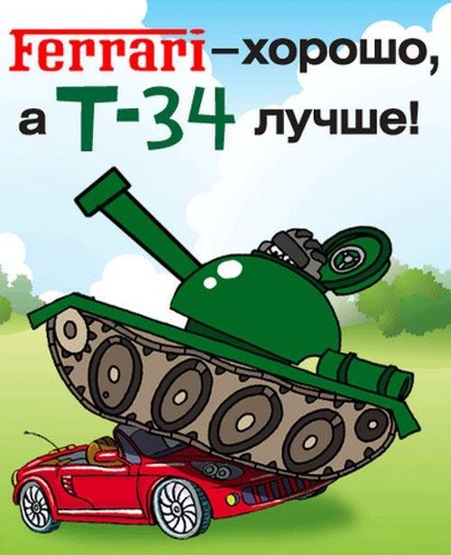Открытки прикольные с 23 танки, открытки завтра