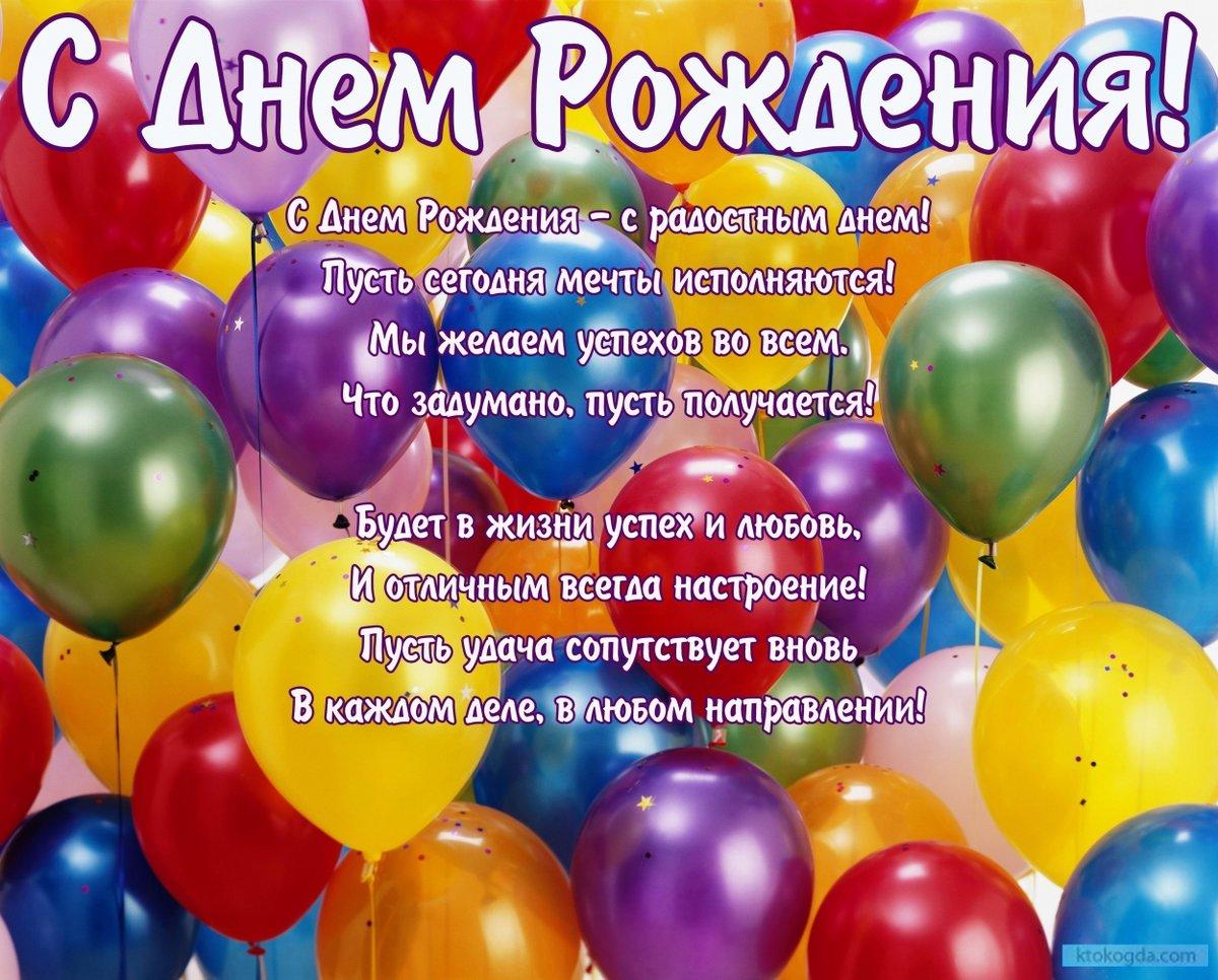 pozdravleniya-popurri-s-dnem-rozhdeniya-porno-video-tolpoy-chastnoe
