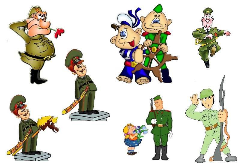 Армия картинки для презентаций распечатать