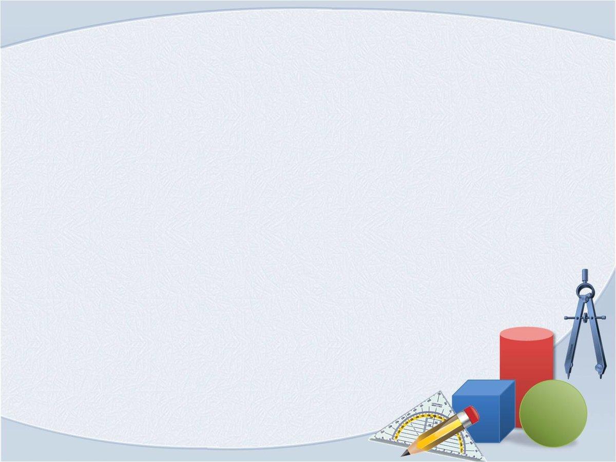 Математический фон картинки
