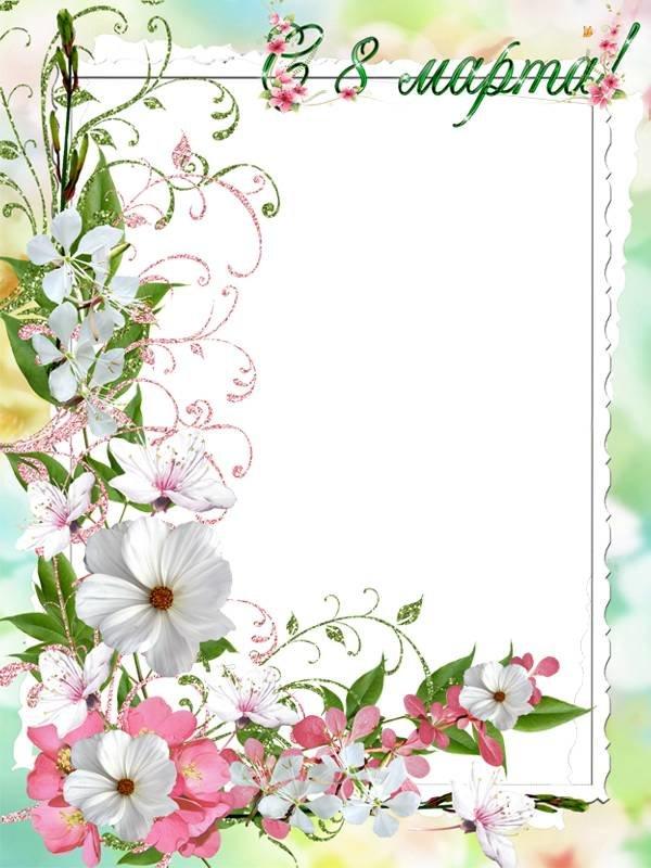 Вставить цветы на открытку