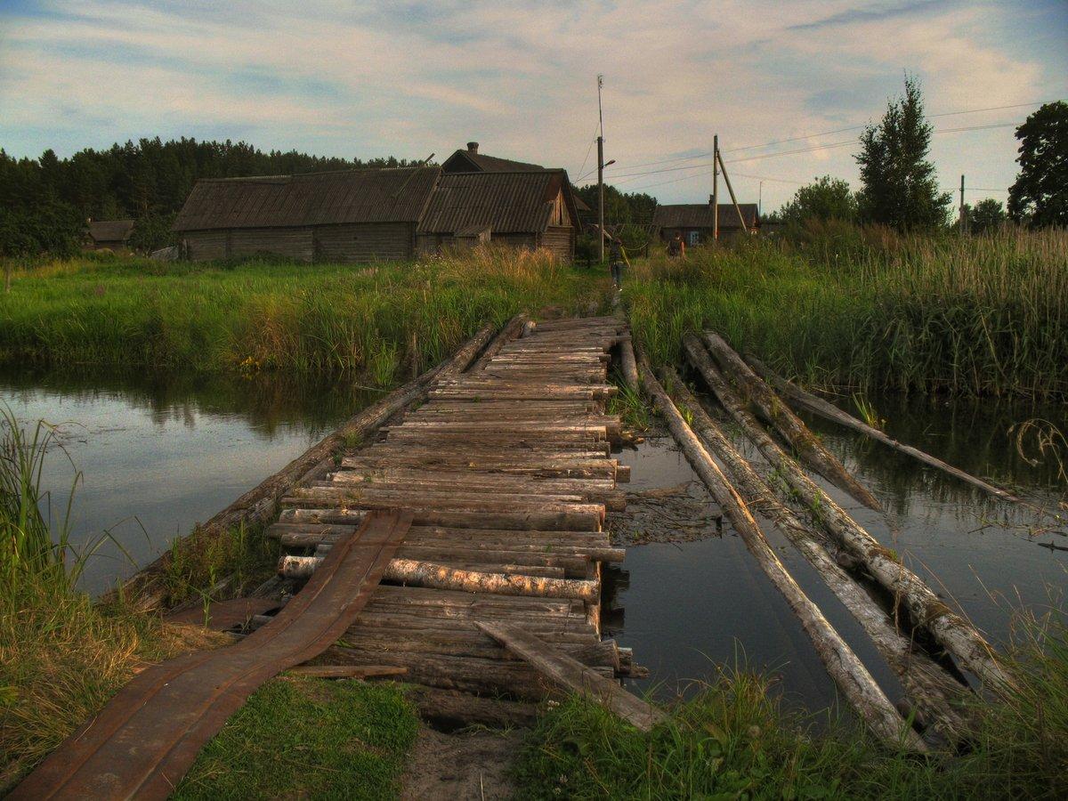 фото мостики в деревне разберем