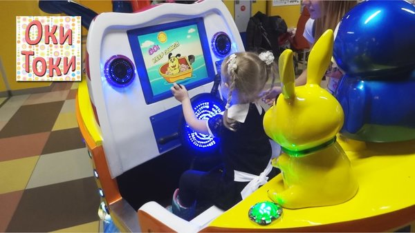 автоматы детей для игровые видео