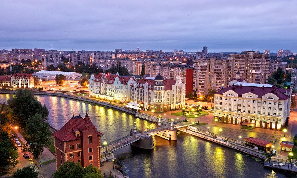 Купить дипломы в Калининграде