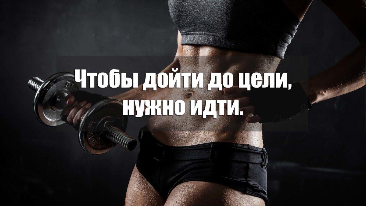 картинки про спорт со смыслом для мужчин про