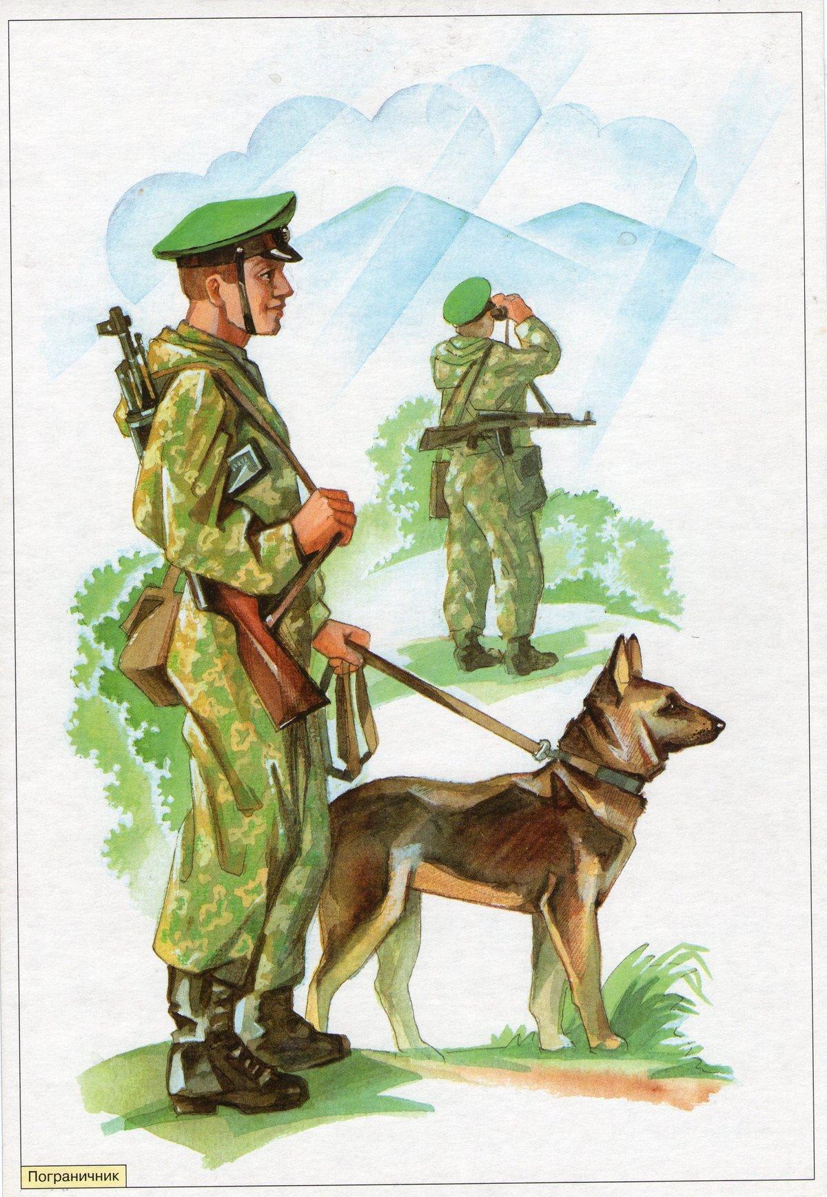 Картинки на тему день защитника отечества для детского сада, мужчине днем