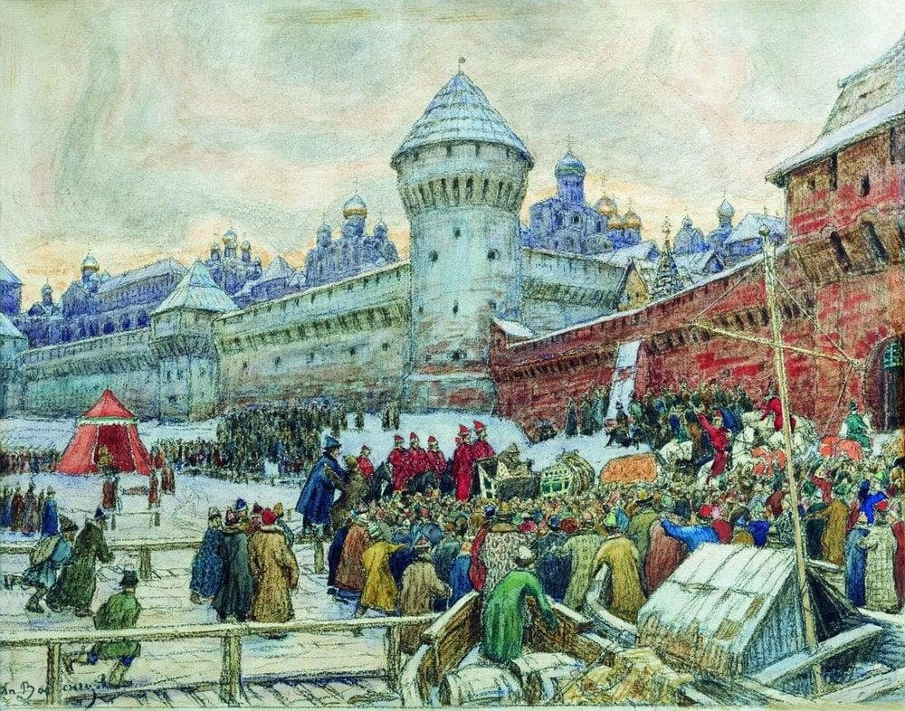 История москвы картинки, открытка приглашение