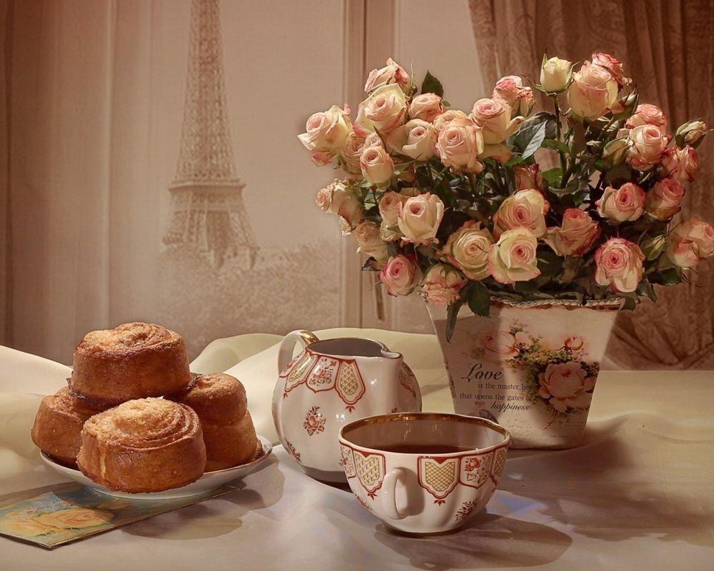 доброе утро старинные картинки с розами аптечной