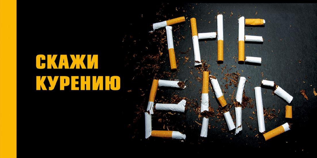 Картинки день курить