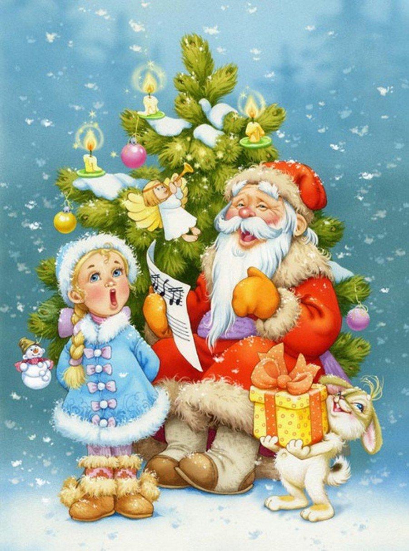Оформить, новогодние открытки с дедом морозом и снегурочкой и с елкой