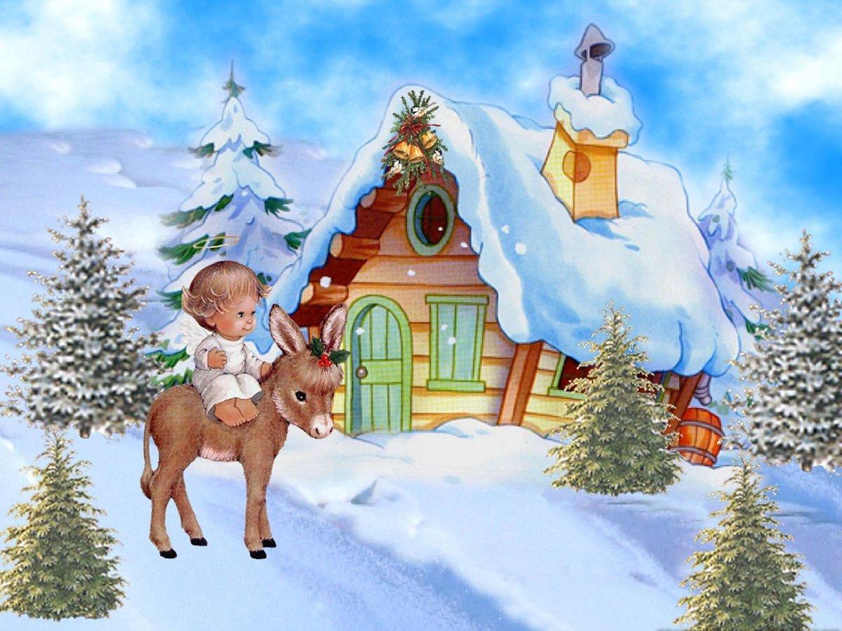 Жизнь, открытки с новым годом и рождеством нарисованные