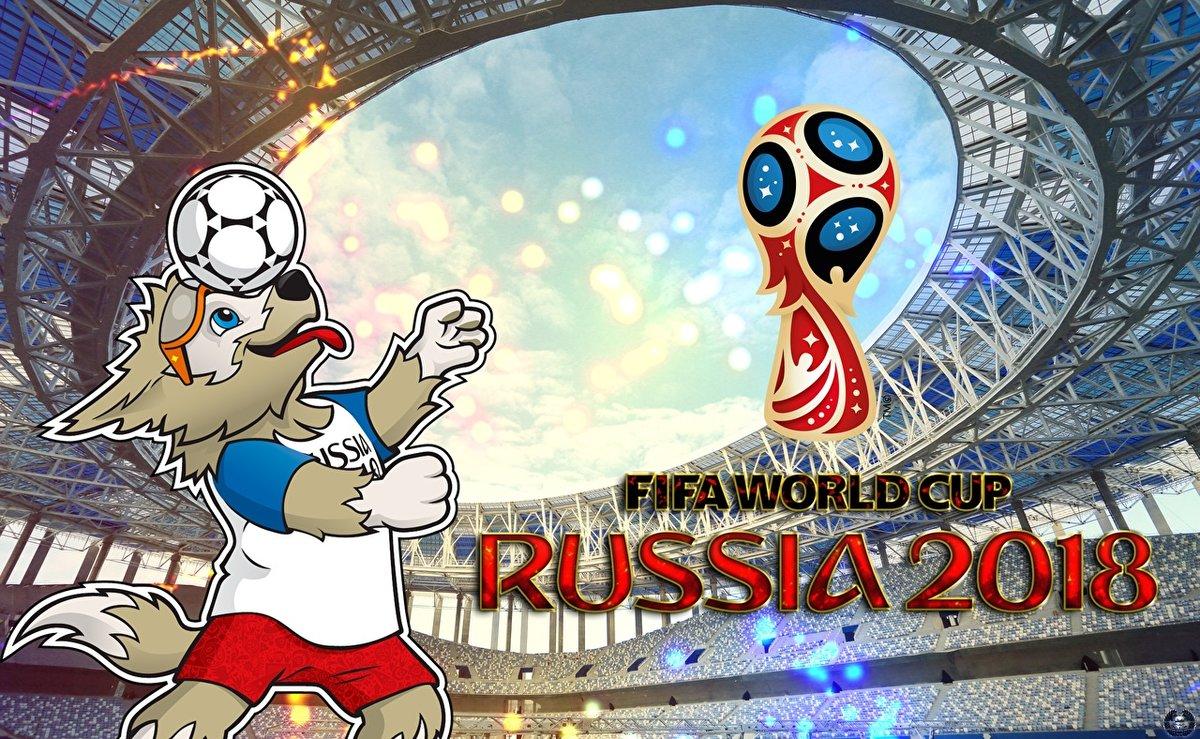 Картинка чемпионата мира по футболу 2018, днем учителя