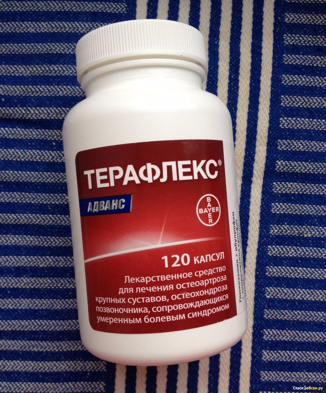 Эффективные средства при болях в суставах бандаж на голеностопный сустав великий новгород