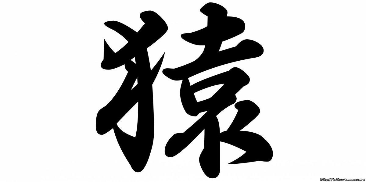 вообще картинки японского символа дружбы вот
