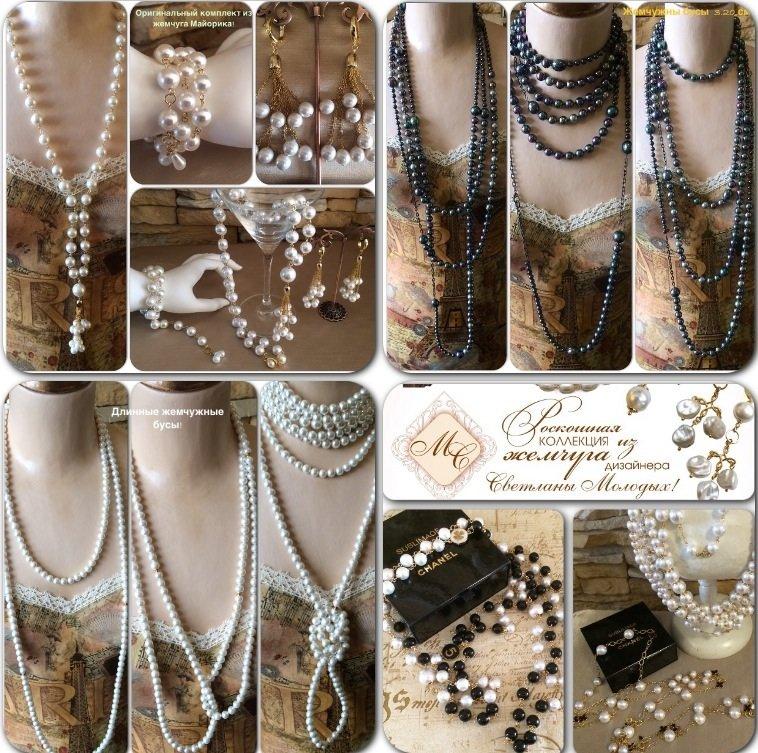 Ожерелья из натурального жемчуга в Минске. Купить натуральный жемчуг  ожерелье Сайт производителя. 79df8cb3b1c