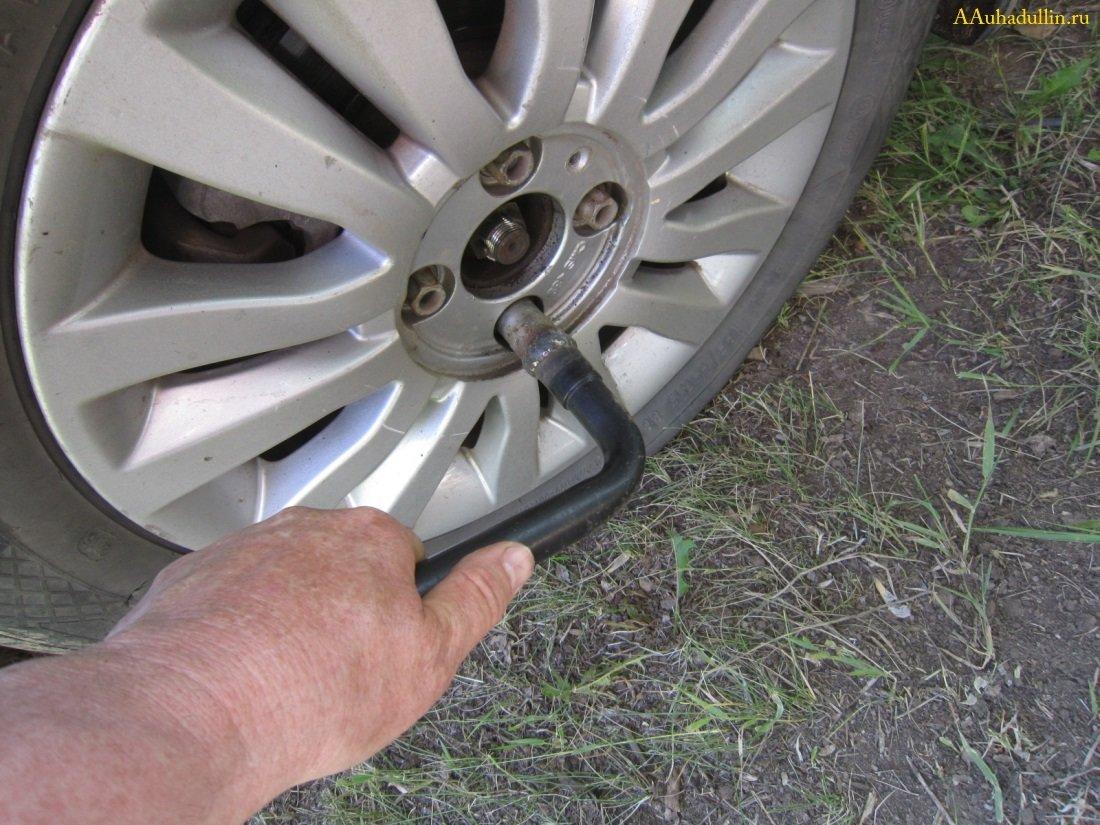 Ослабим колёсные болты