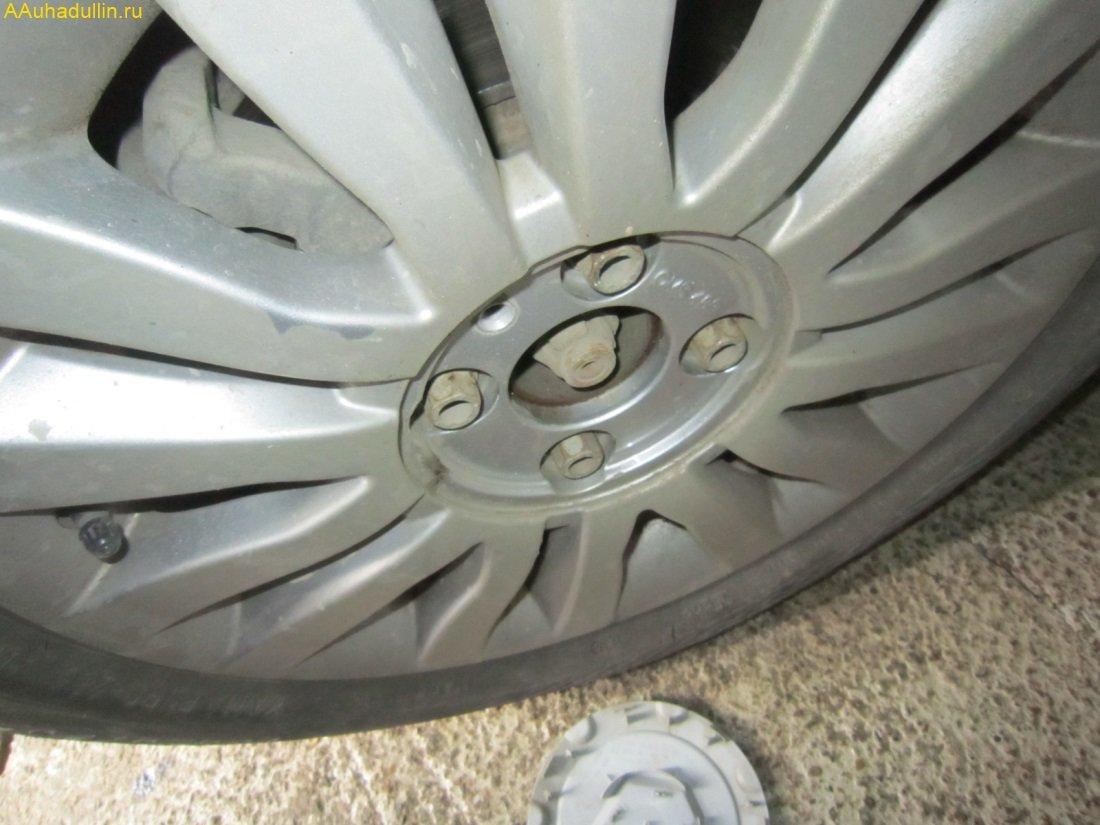 Отвернули центральную часть колпака литых колес