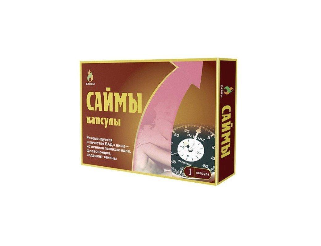 Купить Сталон Нео Vision (Визион) в Екатеринбурге - препарат для повышения потенции