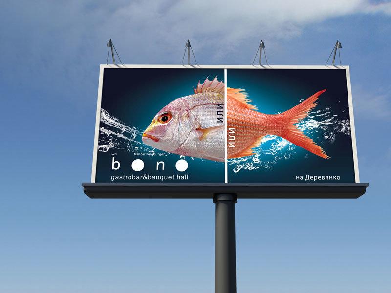 Красивые рекламные макеты
