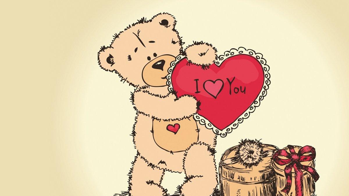 Для, открытка медведя о любви