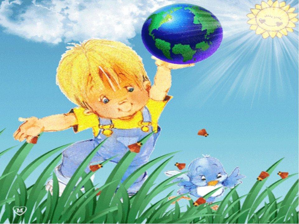 Страны мира разными способами празднуют международный день детей и необязательно 1 июня, как в россии.