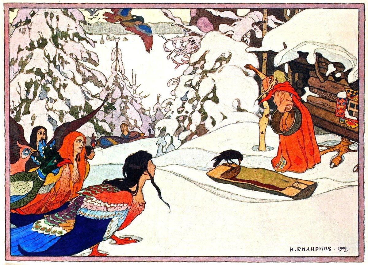 Русские народные сказки картинки билибин