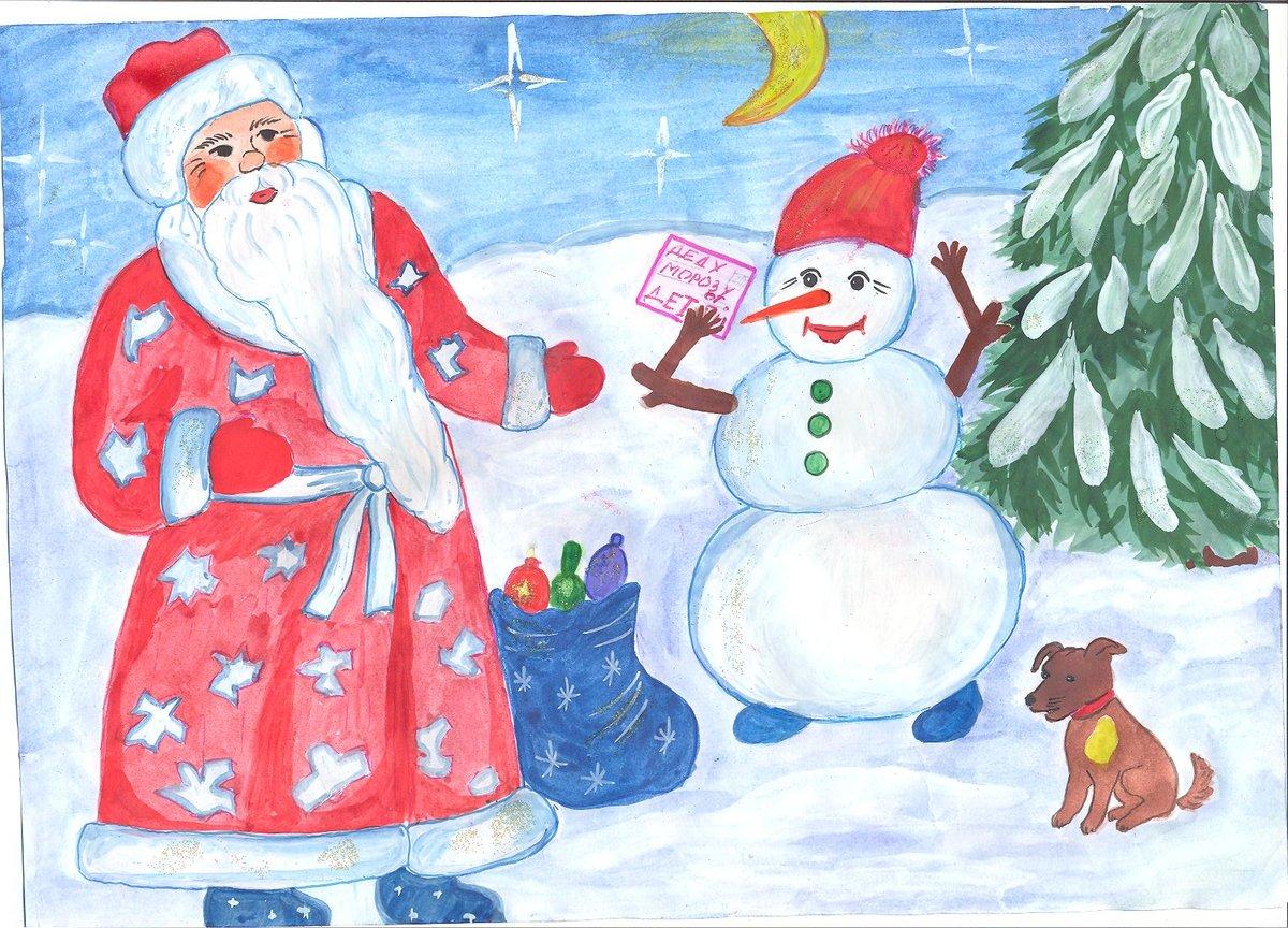 Картинку, нарисованный дед мороз для открыток