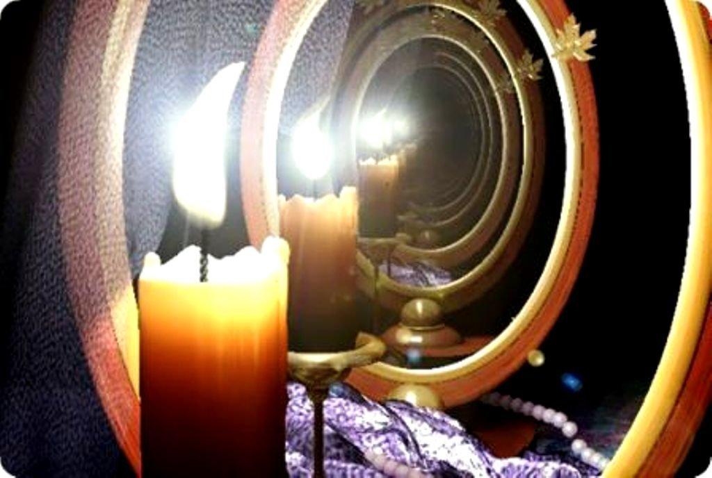 приворот с помощью зеркального коридора