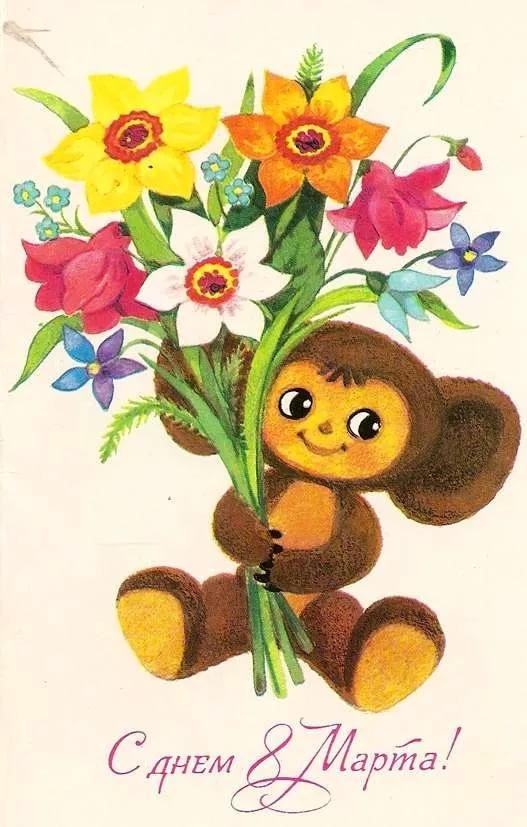 Советские открытка к 8 марта, смешные
