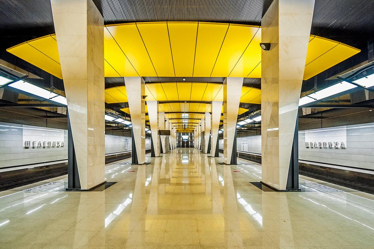 желтое метро картинка обычных
