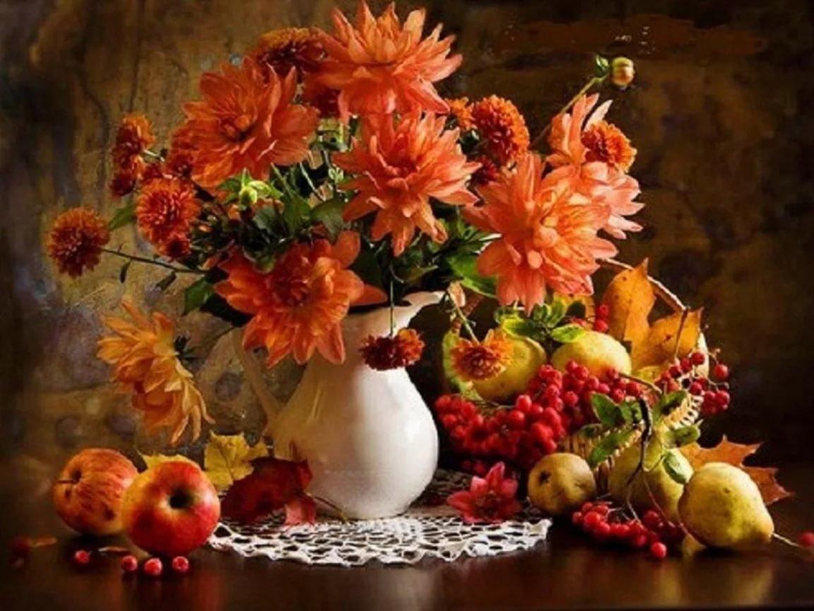 Цветы осенние открытка, крестиком