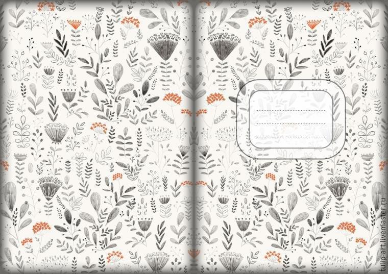 Картинки для обложек для тетрадей и дневников