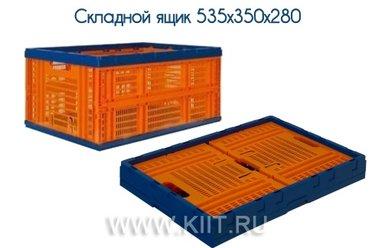 пластиковый ящик складной 600х400х310