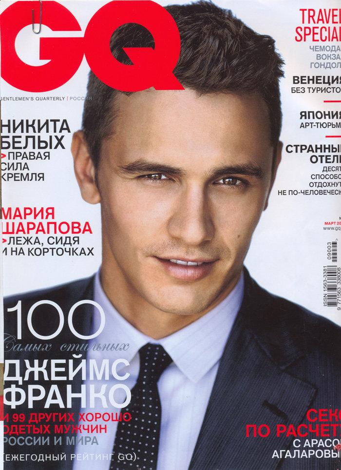 Фото мужчины с журналов
