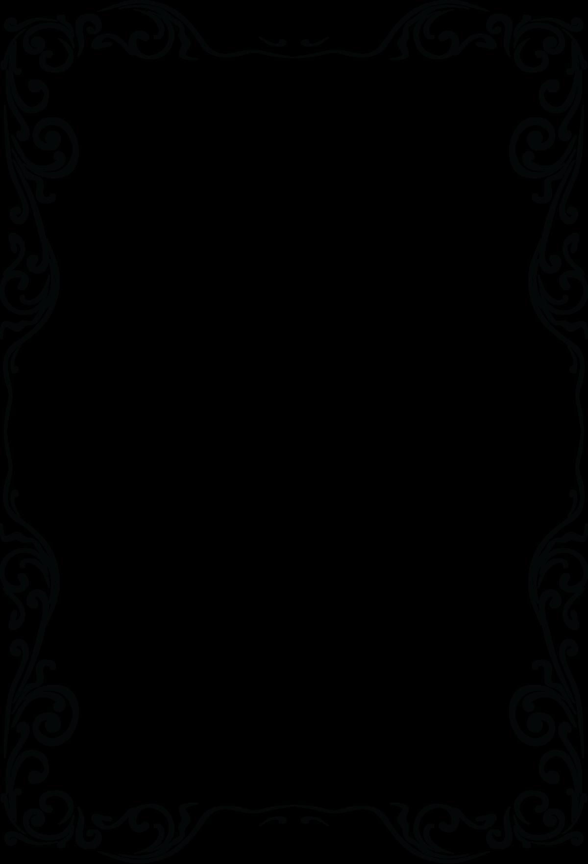 Рамки для открыток черно белые чтобы вписать текст, для кума днем