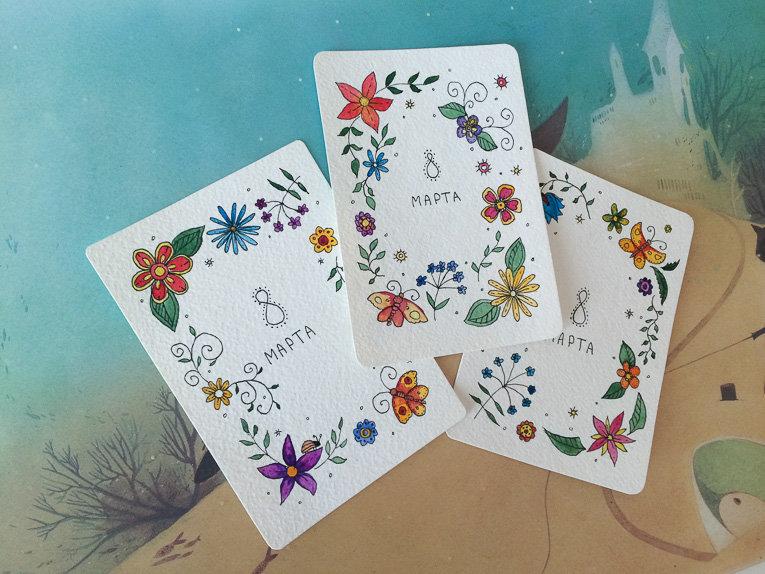 Открытка своими руками рисунок акварелью, открытки для