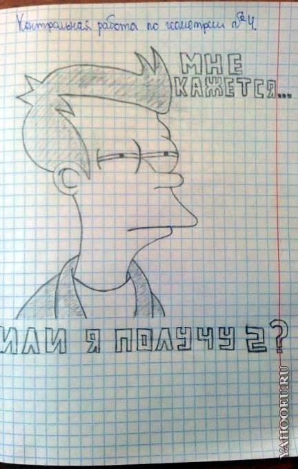 смешные рисунки для тетради