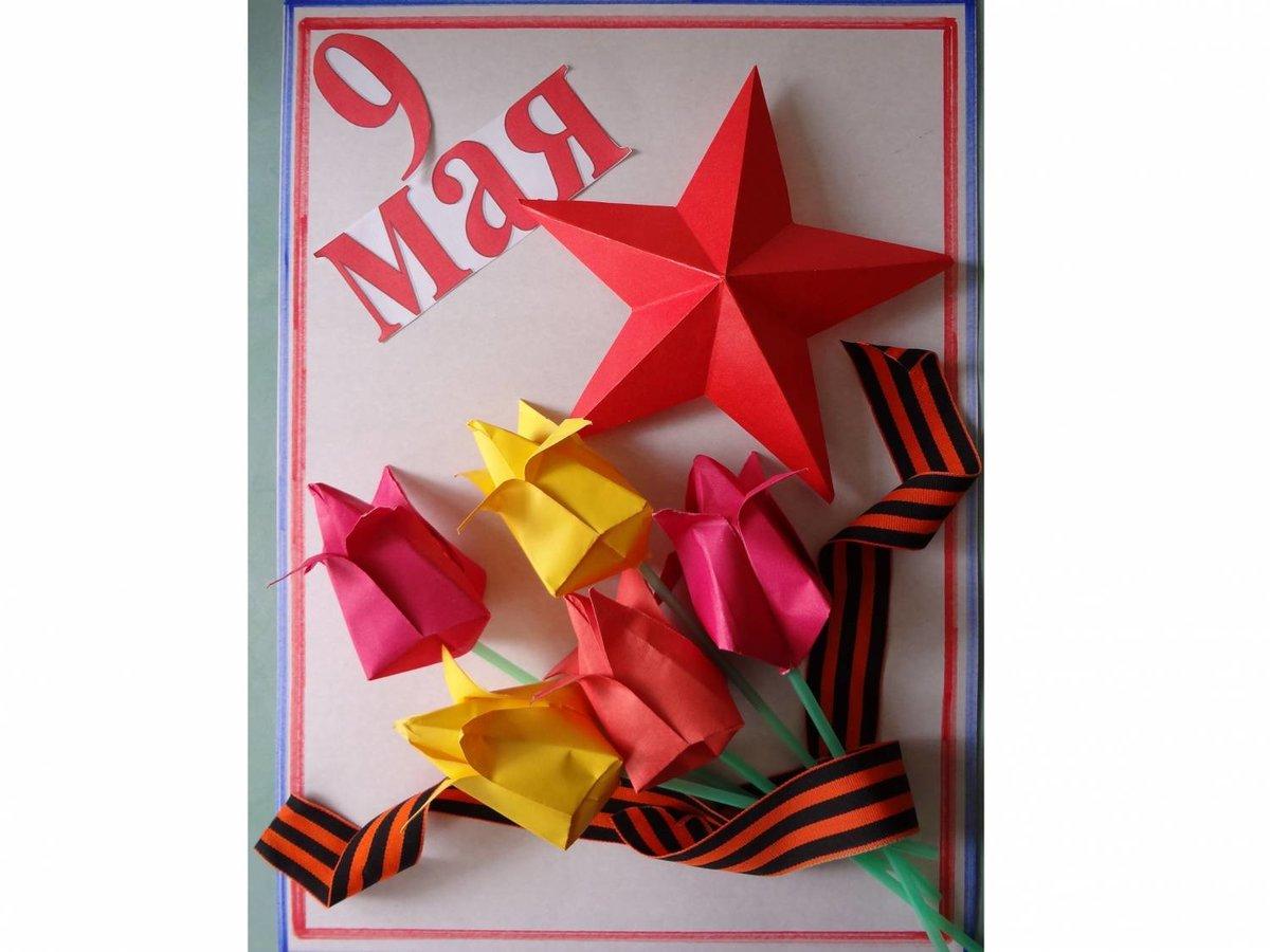 Понедельник, шаблоны для детской открытки к 9 мая