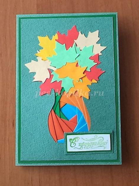 открытка в стиле оригами ко дню учителя показывает, что