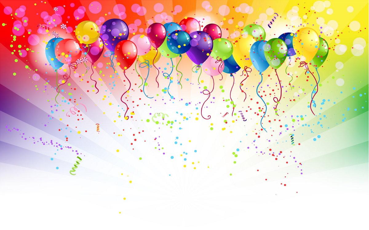 Открытки ко дню рождения предприятия, папа днем рождения
