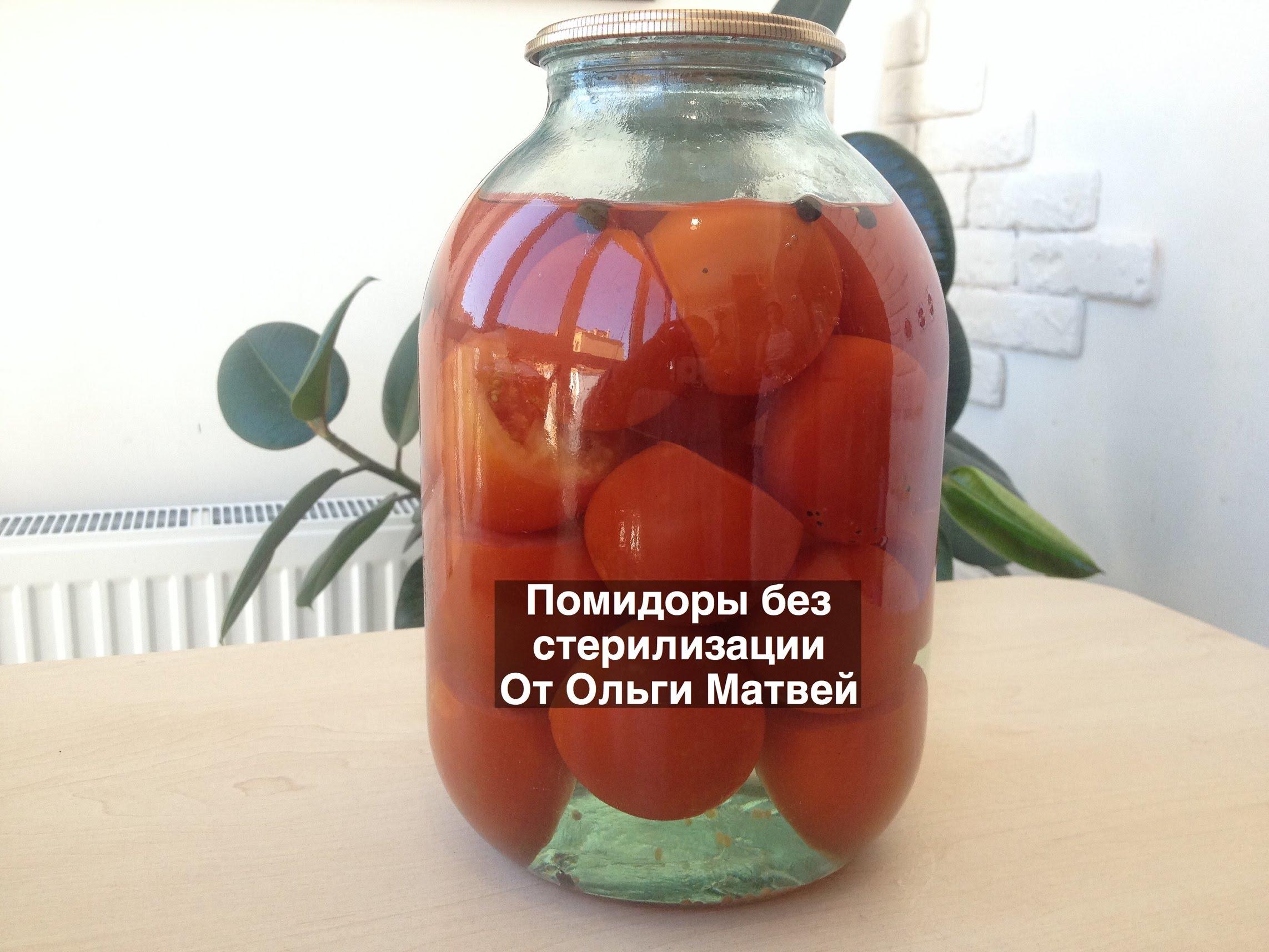 простой рецепт соленые помидоры на зиму