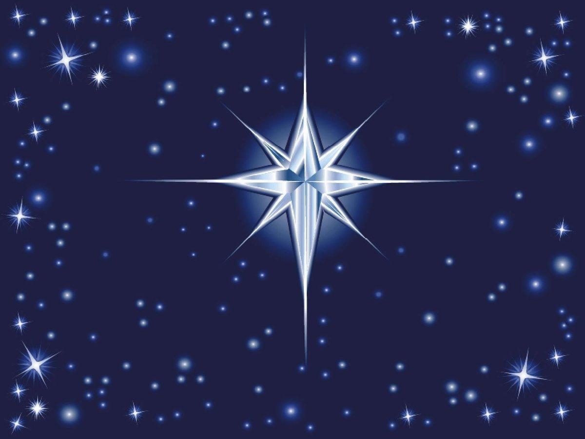 Картинка звезда небесная рисунок