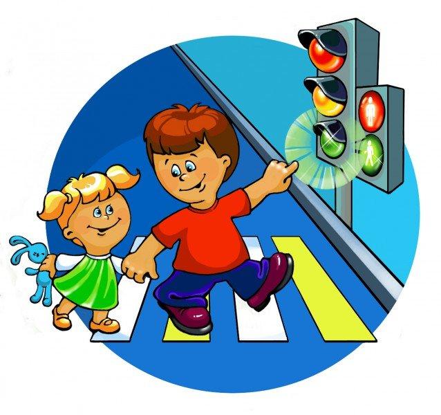 Зеленый свет светофора для пешеходов