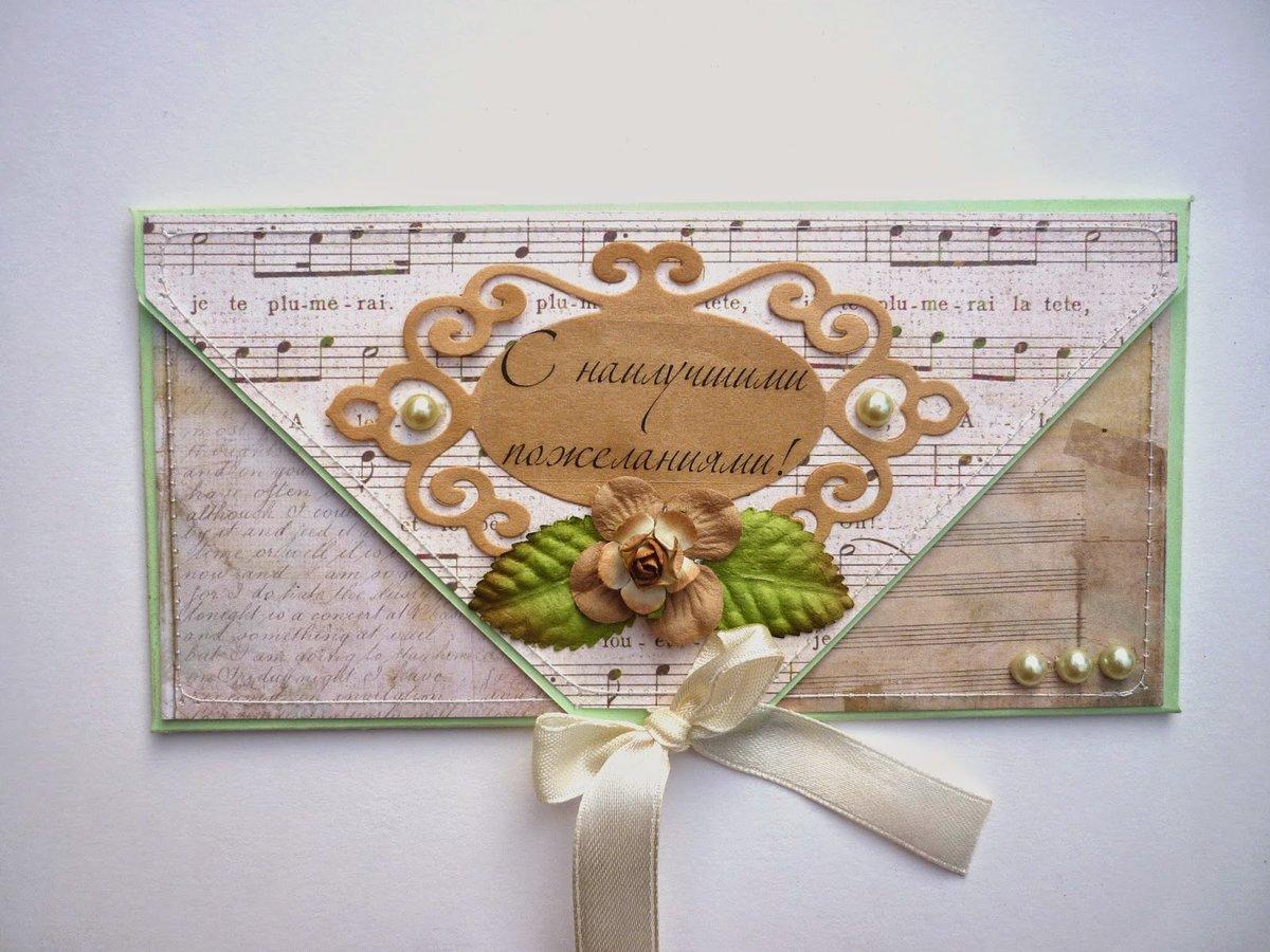 Деревянным фоном, скрапбукинг открытки для денег